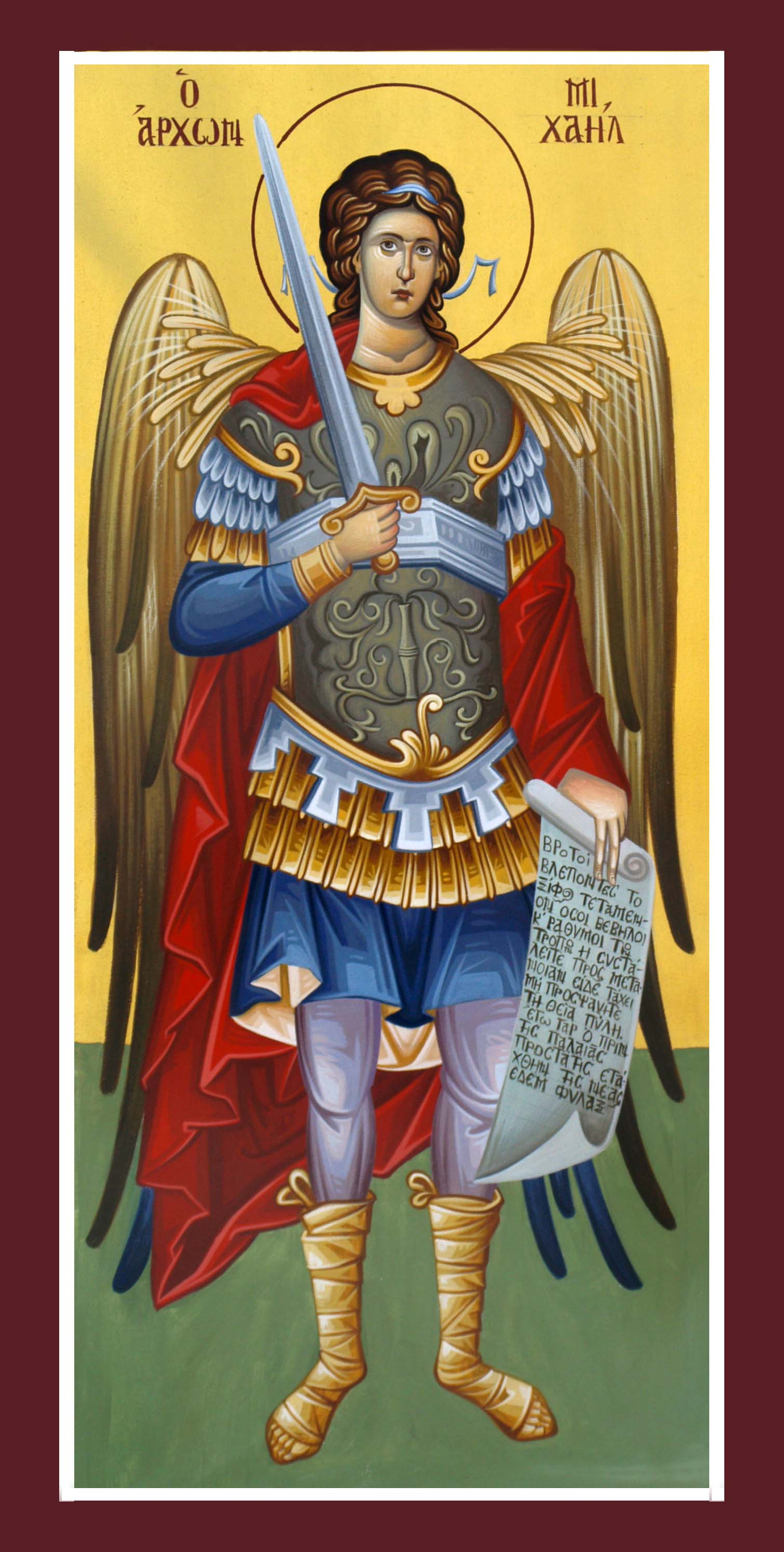Archangel Michael; Size=100 pixels wide